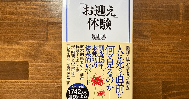 book-2020-04