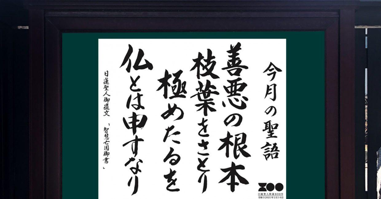 2020-04