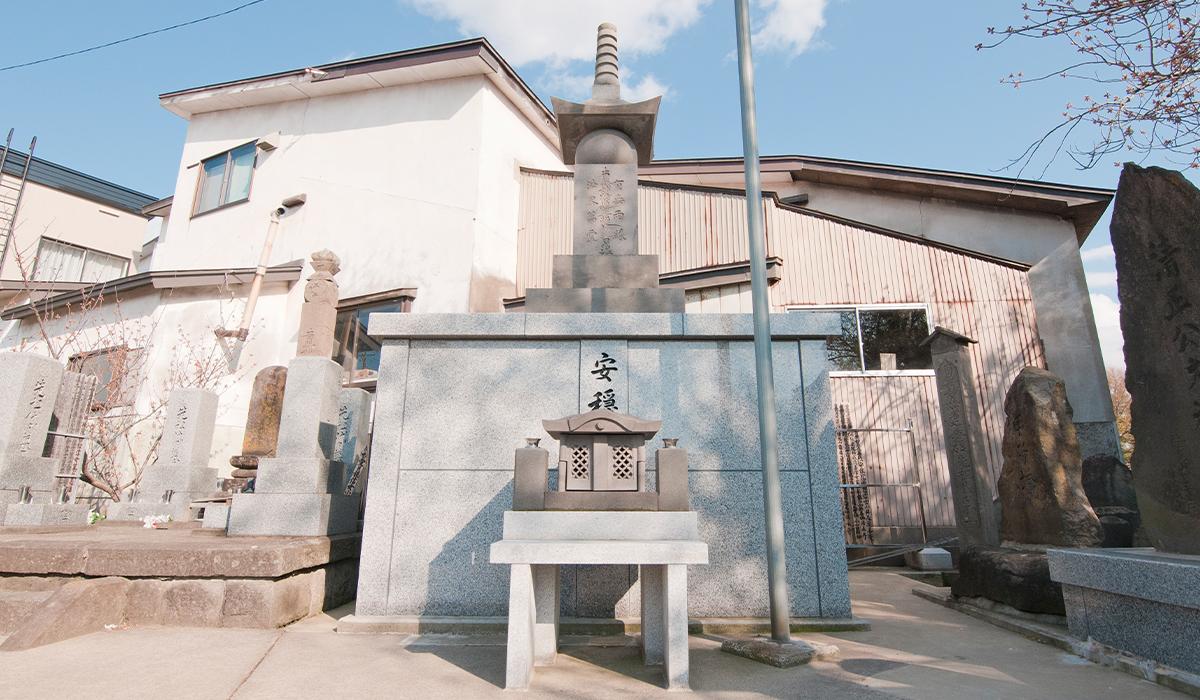 永代供養墓「安穏廟」