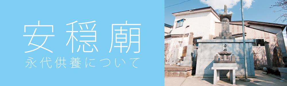eidaikuyo-banner