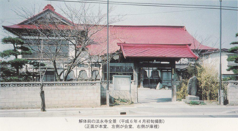 kaitaimae-houeiji