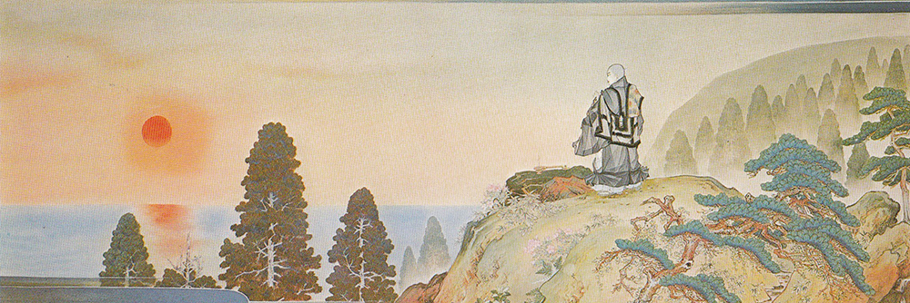 nichiren-odaimoku