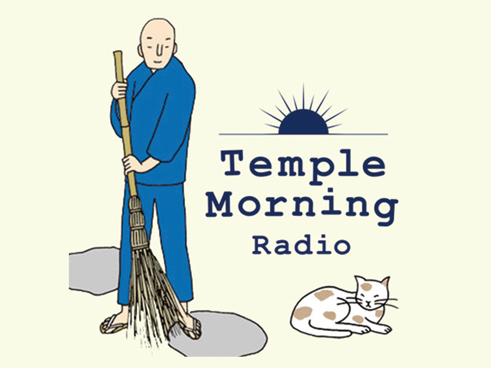 temple-morning