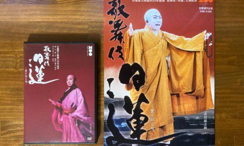 dvd-800